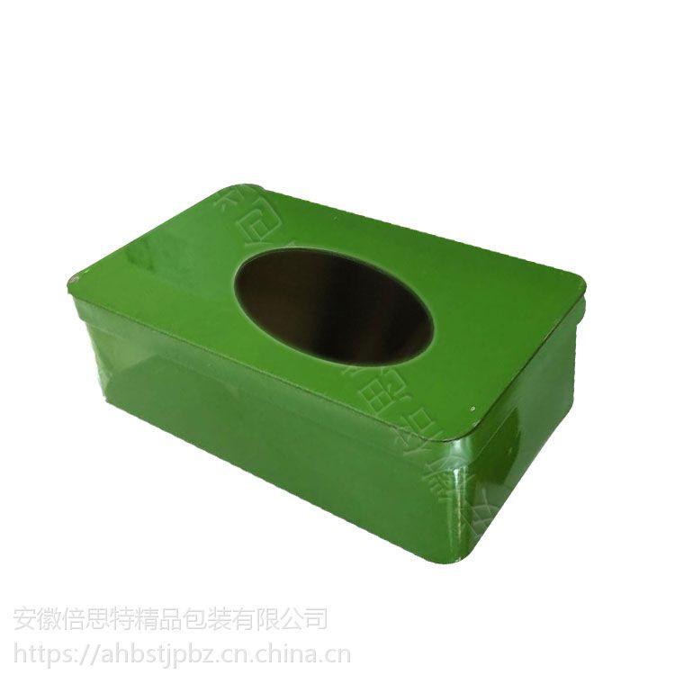面巾纸铁盒 抽纸金属盒 湿纸包装盒专业定制