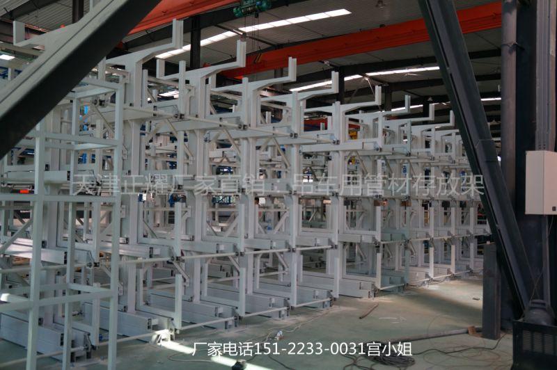 天津客户安装 伸缩悬臂式货架 放钢材专用