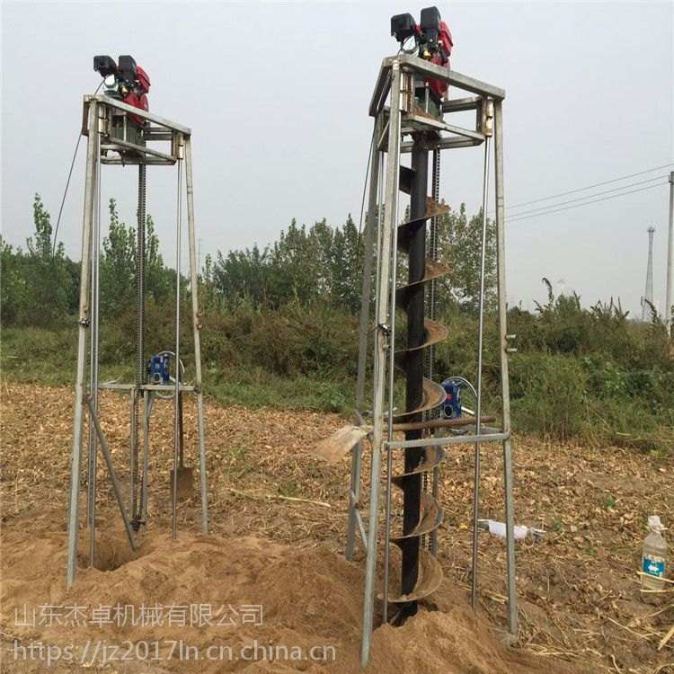 杰卓直销汽油三角挖坑机 大孔径高深度大功率挖坑机