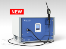 INFICON英福康XL3000flex氦气和氢气嗅探器检漏仪