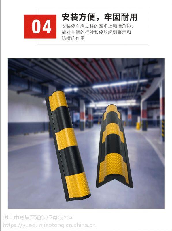 广东佛山厂家粤盾交通圆角橡胶护墙角防撞条防撞护角(图6)