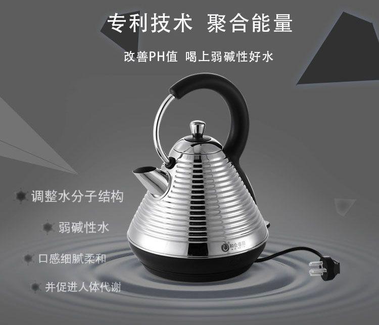 春田科技不锈钢热水壶 316不锈钢 聚能芯节能电水壶