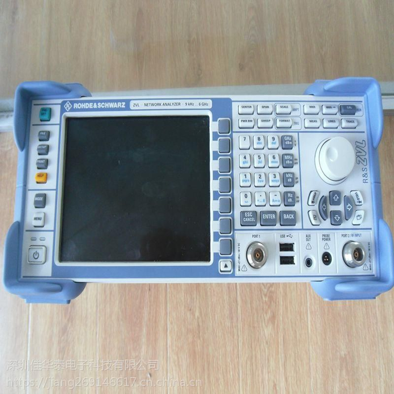 HP8648D Agilent 8648D信号源