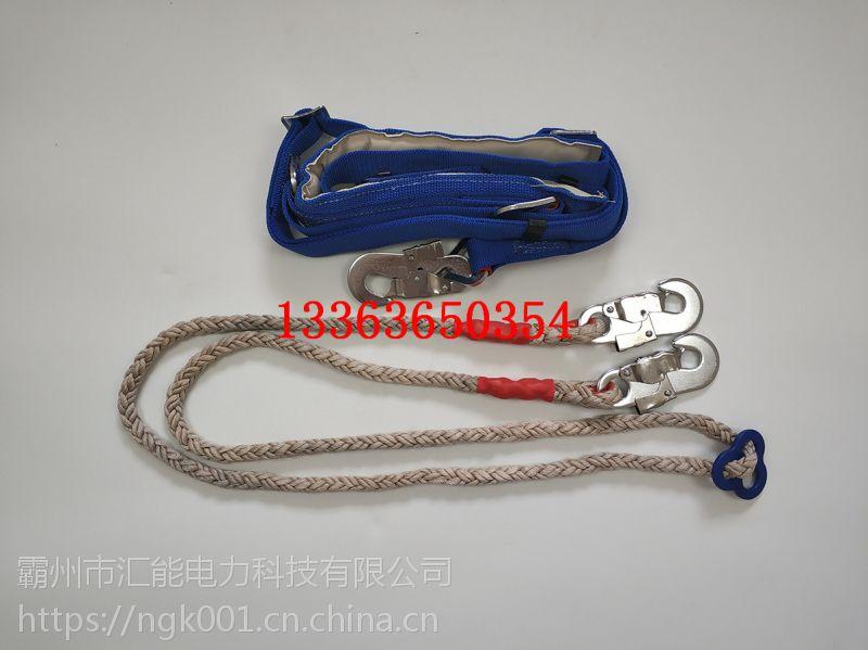 新款蓝色全方位安全带 电力保险带防坠落产品 汇能