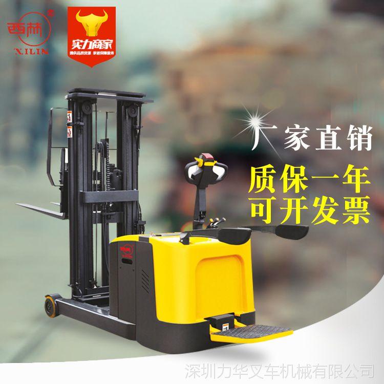 供应西林CQD15全电动堆高车 1.5吨门架前移式电动叉车 蓄电池叉车