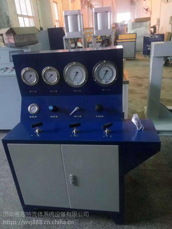 赛思特气动压力表校核试验台厂家