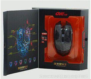 沃野v8牧马人6D游戏LOL CF发光mouse有线USB鼠标一件代发电脑配件
