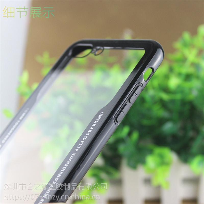 合之源新款iphonex手机壳 简仿钢化玻璃TPU+PC防摔软边框式iphone6套苹果x透明保护套