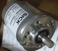 上海奇控正品特价销售SICK西克工业编码器SRM50-HEZ0-S22质量保证价格好