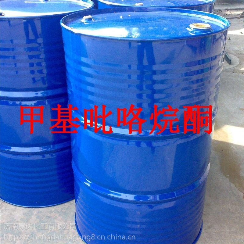 一级品N-甲基吡咯烷酮厂家直销甲基吡咯烷酮200公斤/桶原装桶