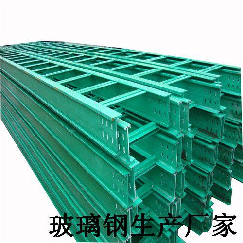 绵阳盐亭县玻璃钢梯式抗老化桥架厂家报价