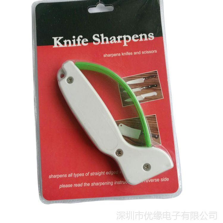 厨房多功能磨刀器 快速磨刀器具 护手家用磨刀器