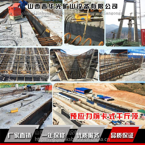 杭州27吨千斤顶尺寸 哪个牌子的油泵好 来电咨询