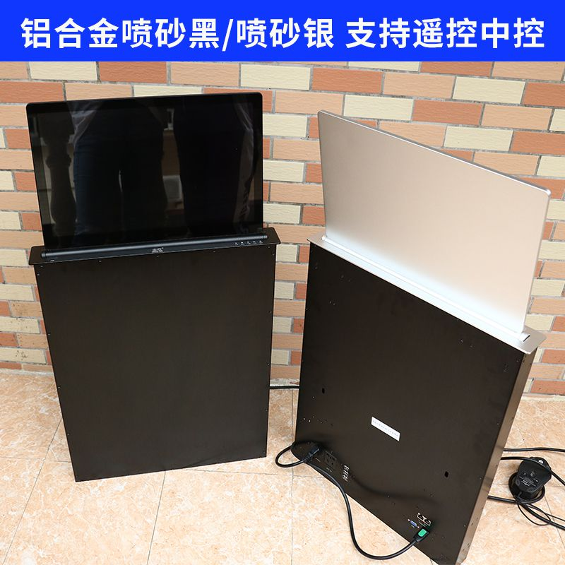 广州厂家直销JG17-S无纸化升降屏幕隐藏式显示器电动升降支架会议桌升降显示器超薄液晶屏升降器