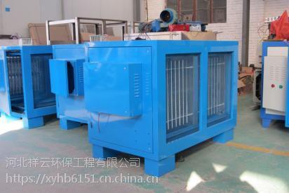 EQ9橡胶生产车间排放废气治理