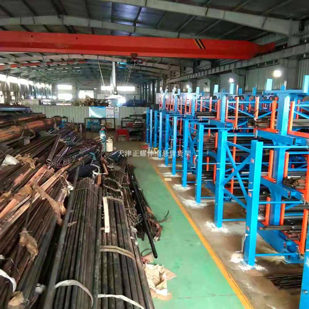 浙江钢材货架结构 伸缩式管材货架厂家