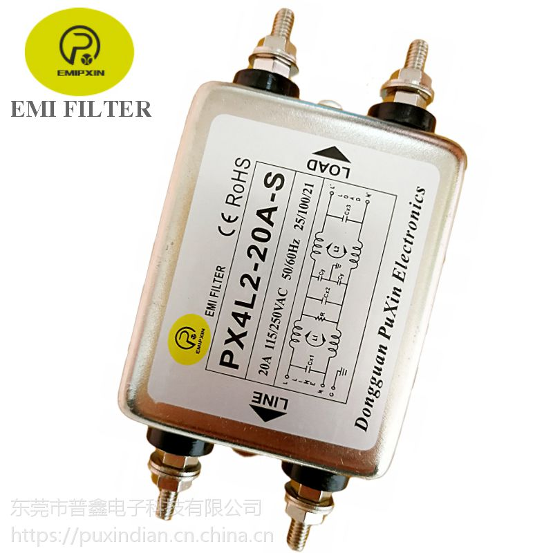 普鑫EMIPXIN军工品质电源滤波器 大功率多级滤波 自动化滤波器