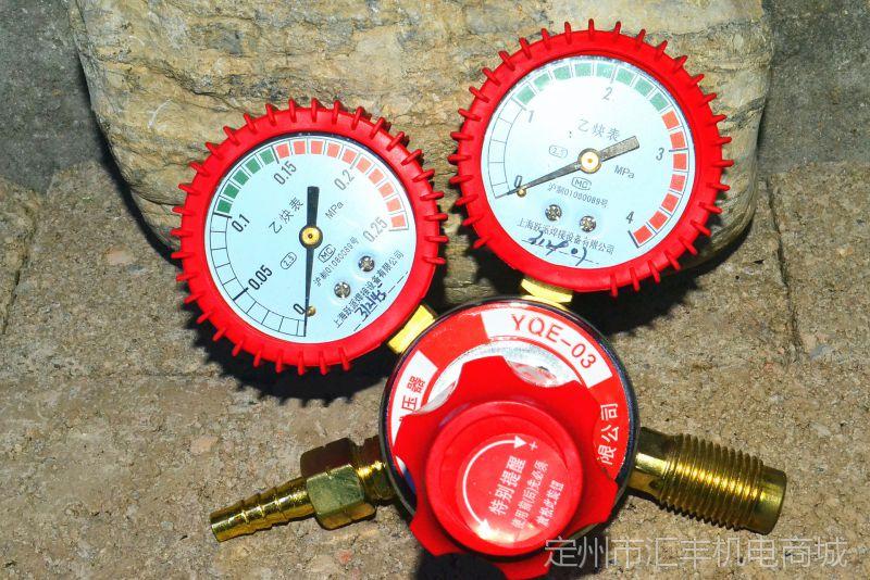 yqe-03乙炔减压器 乙炔表 乙炔减压器/乙炔减压阀 氧气表 氧气阀图片