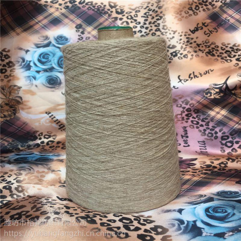 环锭纺粘胶亚麻混纺纱15支 R70/L30配比15S 粘麻纱
