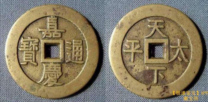 你懂古钱币吗?这些钱币的价值你知道吗?