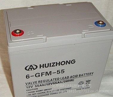 汇众 HUIZHONG 储能蓄电池专业