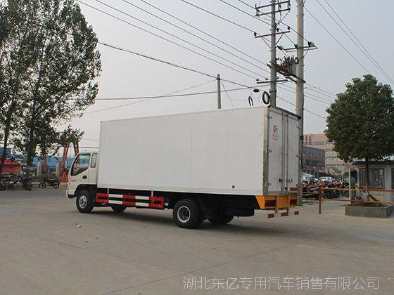 江淮5.2米冷藏车 哪里有冷藏车厂家?湖北随州冷藏车基地程力冷藏