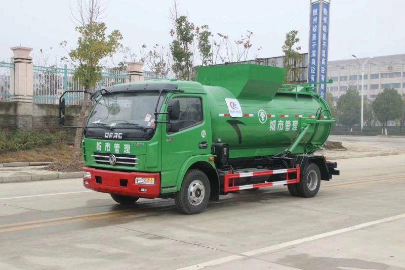 餐厨垃圾车,泔水运输车