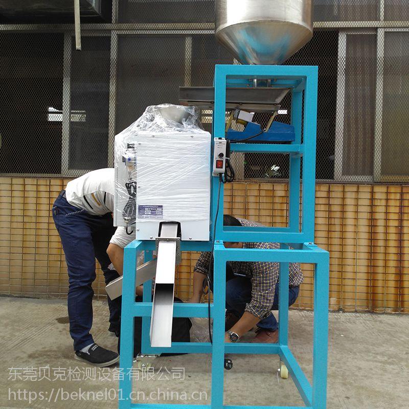 塑胶碎片金属分离器东莞厂家现货供应