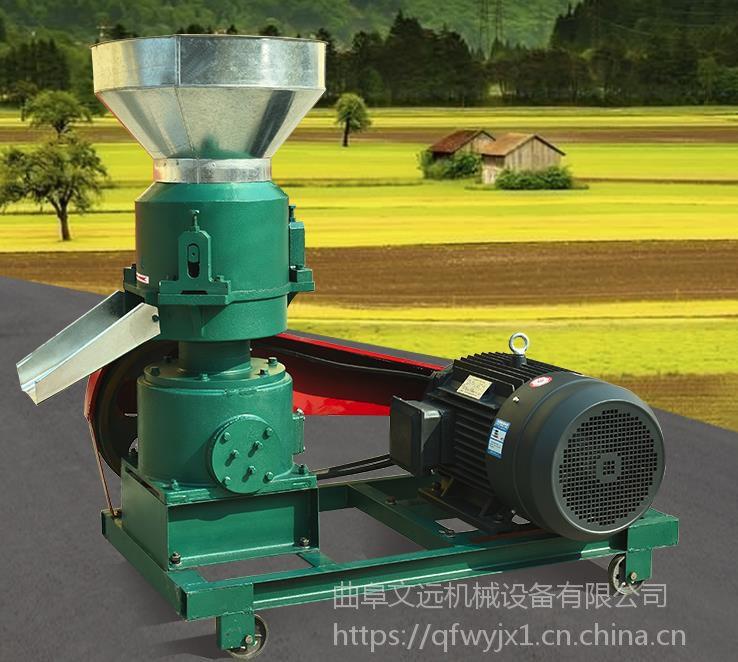 300型颗粒饲料机 连轴式养殖场专业养殖饲料颗粒机