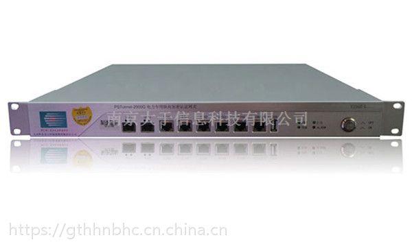科东PSTunnel-2000纵向加密认证装置【岳阳新闻网】 新闻l-2000纵向加密认证装置价格