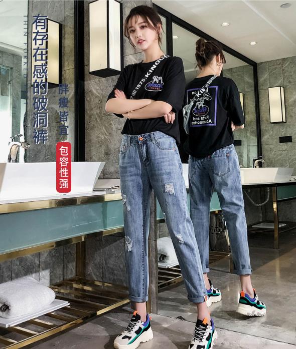 地摊拿货批发哪里有便宜女士牛仔裤时尚牛仔裤工厂清仓杂款韩版牛仔裤处理10元