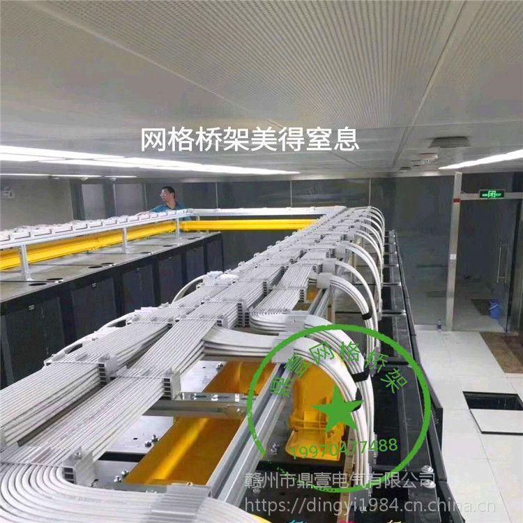 福建厂家直销全国发货网格电缆式桥架200*100量大从优价格实惠