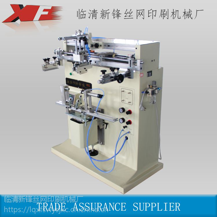 新锋厂家直销 XF-400曲面机 圆面丝印机 矿泉水桶印刷机