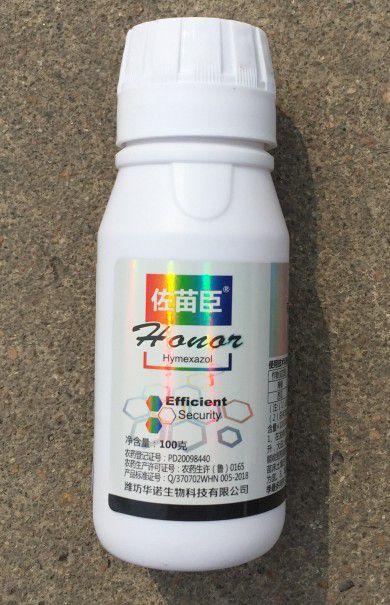 华诺生物30%恶霉灵水剂/蔬菜大棚/土壤病菌