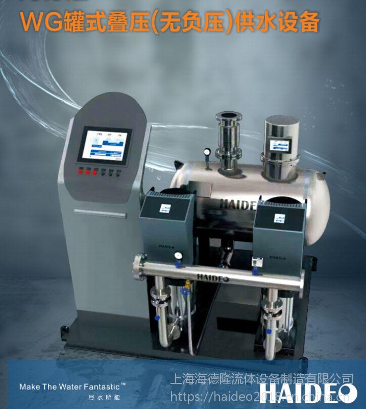 海德隆WG罐式叠压(无负压)供水设备