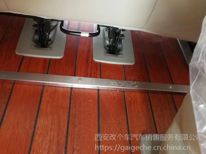 别克gl8航空座椅内饰改装游艇木地板西安改个车汽车改装工厂
