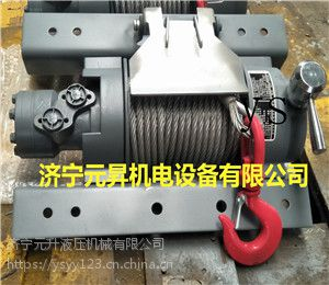 3.3吨折臂吊机安装液压绞车 小型液压绞车卷扬机价格