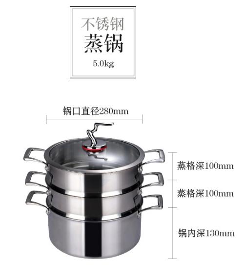 春田科技316不锈钢蒸锅 黑科技能量锅 多功能大容量蒸锅