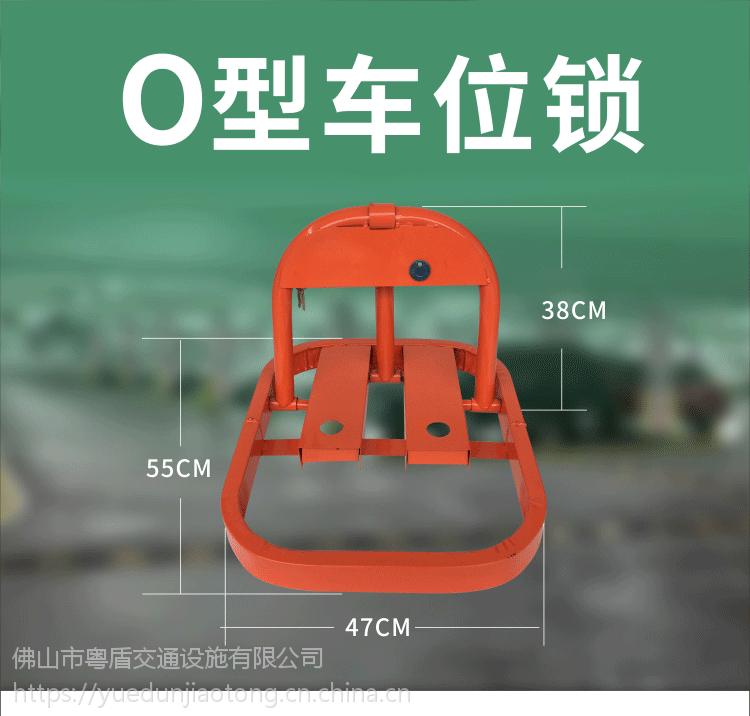 佛山厂家直销 粤盾交通O型手动车位锁防压车位锁占位停车设备汽车地锁(图1)