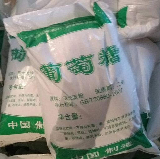 工业葡萄糖碳源厂家 水处理工业葡萄糖碳源价格