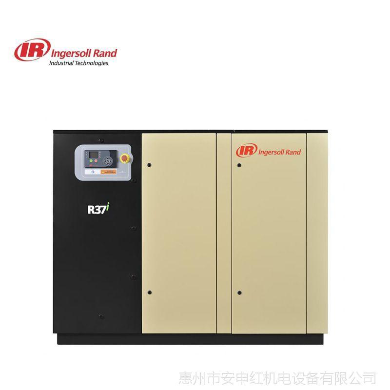 英格索兰优质高效R系列微油螺杆空压机30kw 环保高质量空压机正品