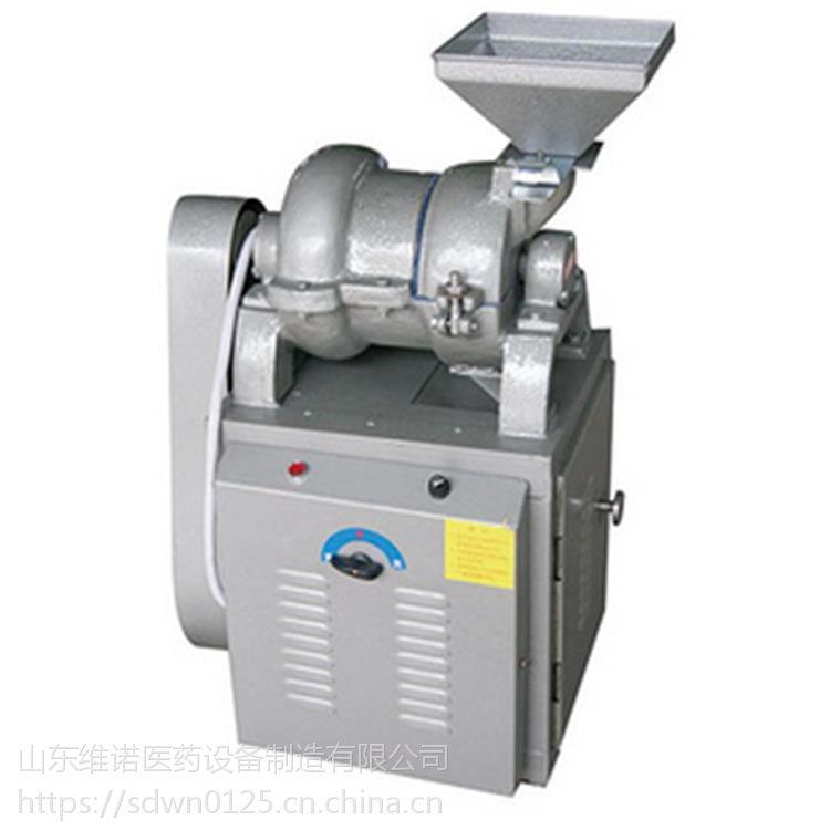 维诺YK-12 风选连续投料式粉碎机适应面广高效率粉碎机