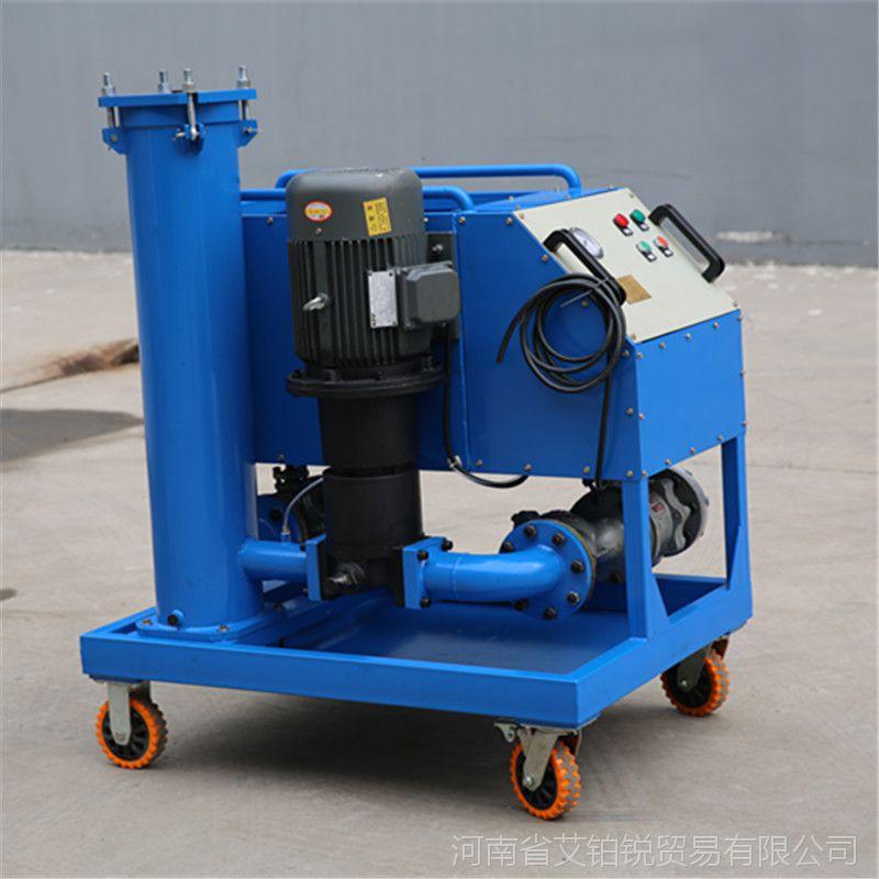 艾铂锐年底特价 GLYC系列 高粘度油滤油机 二级精过滤 GLYC-50滤油机