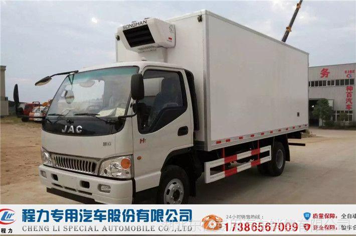 江淮骏铃冷藏 5.2米厢式冷藏货车 国五柴油单排冷藏车 肉类货车