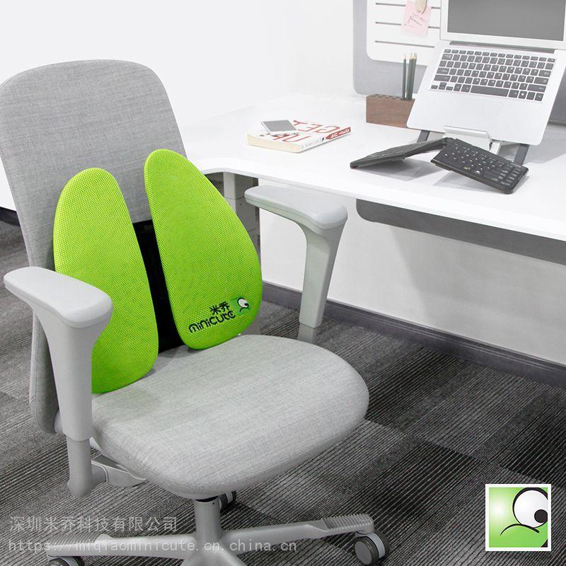 米乔人体工学减压腰靠腰垫-经典款(适合汽车办公室久坐人群)