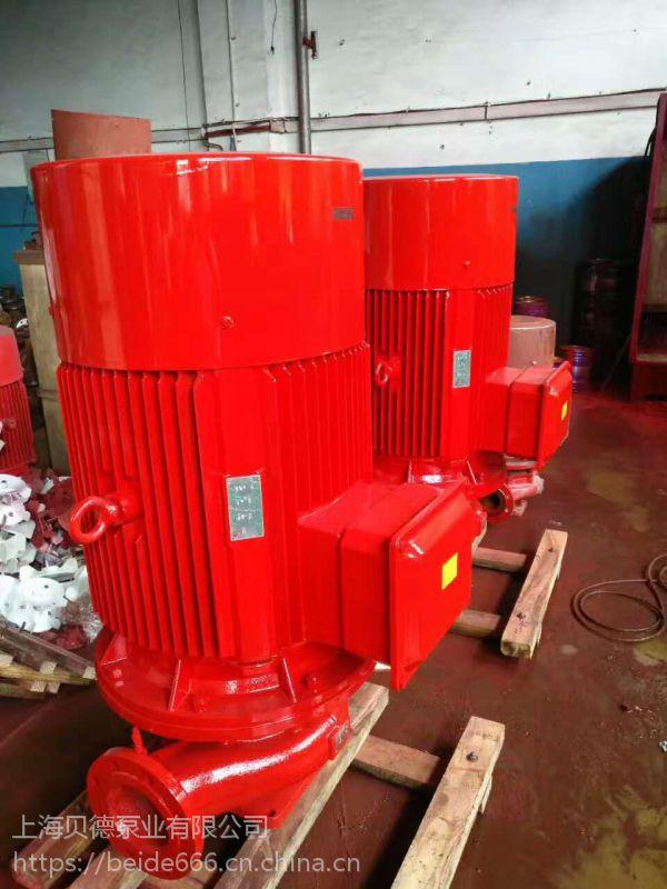 消防泵XBD5.2/30-L管道离心泵,XBD5.4/30-L喷淋泵/管道加压泵/室内消火栓泵