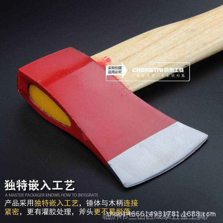 【自产自销】锻造90cm长把劈柴斧子 大斧头 大