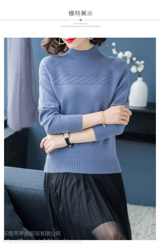 哪里批发几元低价便宜女式毛衣尾货地摊针织衫
