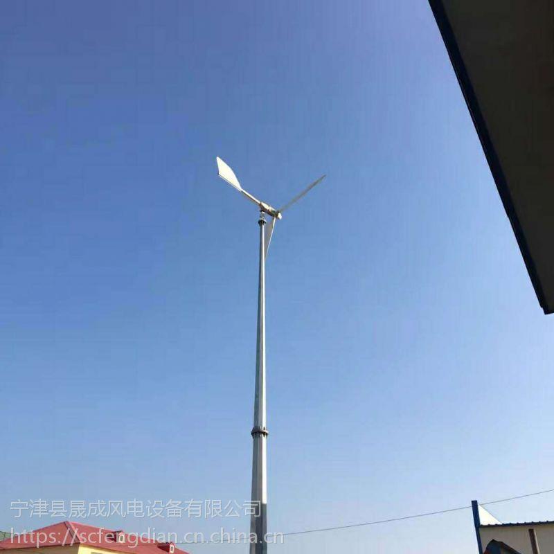 中小型分布式发电系统用风力发电机 河北晟成原厂质保 5000瓦并网离网风机