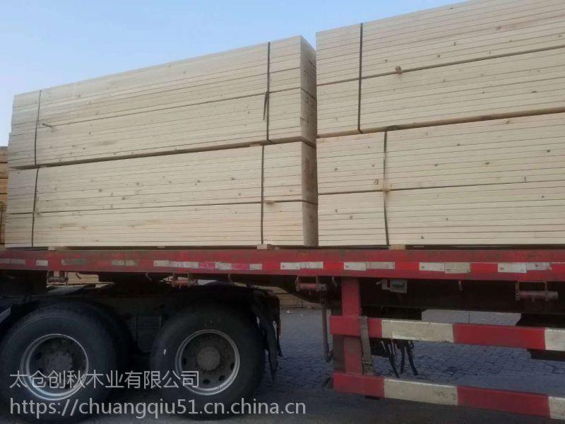 安阳松木建筑方木厂家